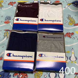 チャンピオン(Champion)のチャンピオンボクサーブリーフ Mサイズ 4枚セット(ボクサーパンツ)
