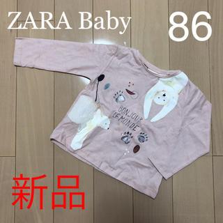 ザラキッズ(ZARA KIDS)の新品*ザラベイビー カットソー 86(シャツ/カットソー)