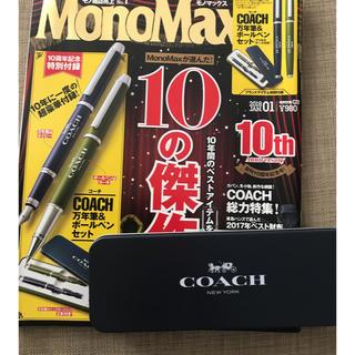 コーチ(COACH)のコーチ 万年筆&ボールペンセット(ペン/マーカー)