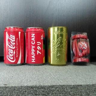 コカコーラ(コカ・コーラ)のコカ・コーラ/ジョージア ハッピー缶 おまけセット(ノベルティグッズ)