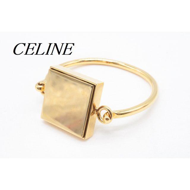celine(セリーヌ)の【R925】CELINE セリーヌ スクエア モチーフ バングル レディースのアクセサリー(ブレスレット/バングル)の商品写真