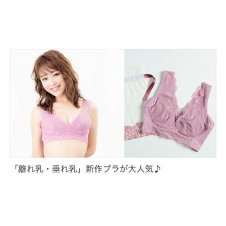 ナイトブラnight bra(ブラ)