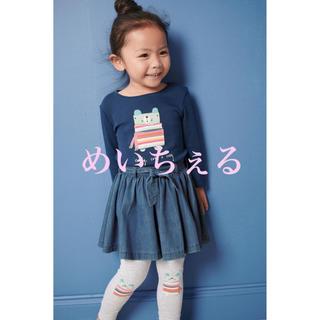 ネクスト(NEXT)の【新品】next ブルー クマアップリケTシャツ(ヤンガー)(シャツ/カットソー)