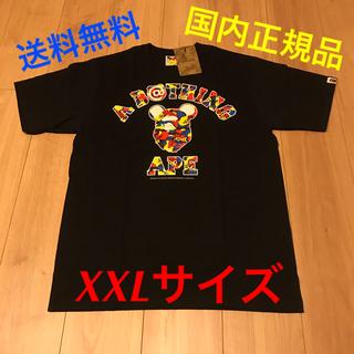アベイシングエイプ(A BATHING APE)のBAPE MEDICOM TOY CAMO COLLEGE TEE BLACK(Tシャツ/カットソー(半袖/袖なし))