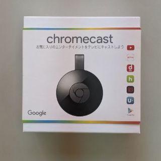 chromecast(クロームキャスト)第2世代