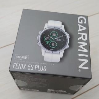 ガーミン(GARMIN)のガーミン フェニックス5S PLUS(腕時計)