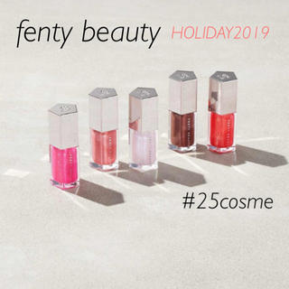 Sephora - fenty beauty★2019ホリデー限定 グロス ボム★5点セット