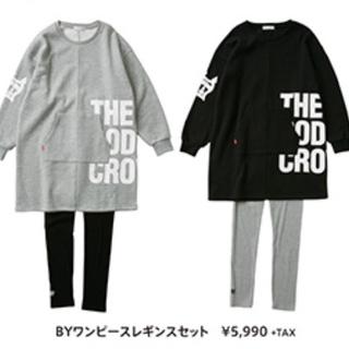 ロデオクラウンズワイドボウル(RODEO CROWNS WIDE BOWL)のテラ松ブラックのワンピ&レギンスセットとブラックのロンT(Tシャツ(長袖/七分))