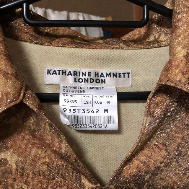 KATHARINE HAMNETT(キャサリンハムネット)のKATHARINE HAMNETT プルオーバーシャツ メンズのトップス(シャツ)の商品写真