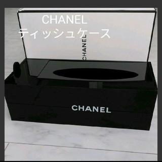 CHANEL - シャネル ティッシュケース  ノベルティ