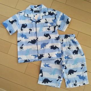 しまむら - パジャマ 半袖 110 前開き ボタン 男の子 恐竜 ブルー