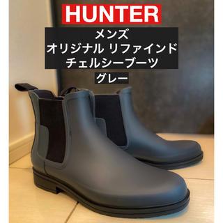 ハンター(HUNTER)のHUNTER オリジナルリファインドチェルシーブーツ(長靴/レインシューズ)