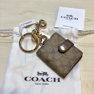 コーチ(COACH)のコーチ COACH ロゴ  写真入れフォトブック バッグ チャーム キーホルダー(チャーム)