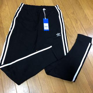 アディダス(adidas)のadidas originals REGULAR CUF トラックパンツ(その他)