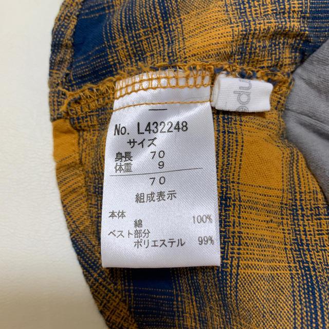 ampersand(アンパサンド)のベビーカバーオール 70cm キッズ/ベビー/マタニティのベビー服(~85cm)(カバーオール)の商品写真