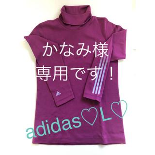 アディダス(adidas)のadidasテーラーメイドゴルフ レディースウエア(ウエア)