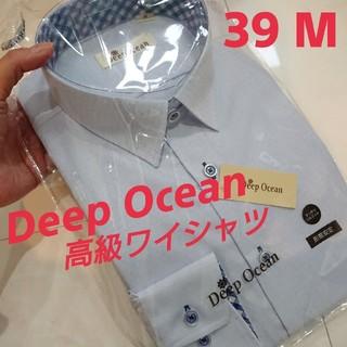 39 M♥メンズ 高級ビジネスワイシャツ♥長袖 Deep Ocean可愛らしい柄