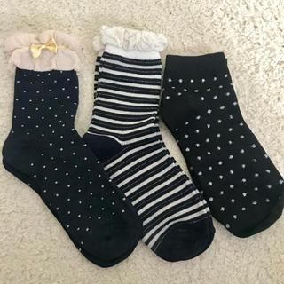 スリーコインズ(3COINS)の靴下 ソックス 3コインズ 3coins(ソックス)