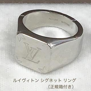ルイヴィトン(LOUIS VUITTON)のLOUIS VUITTON ルイヴィトン シグネット リング 指輪(正規箱付き)(リング(指輪))