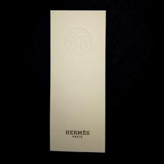 エルメス(Hermes)の*エルメス香水ムエット(香水(女性用))