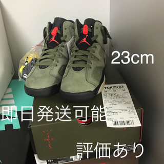 ナイキ(NIKE)のAIR JORDAN6 Travis scott 23cm(スニーカー)