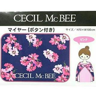 セシルマクビー(CECIL McBEE)の【送料込み】セシルマクビー マイヤーブランケット ピンク(毛布)