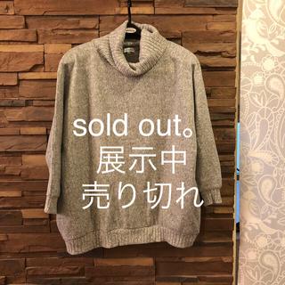 ハイネックチュニック  sold out。(チュニック)
