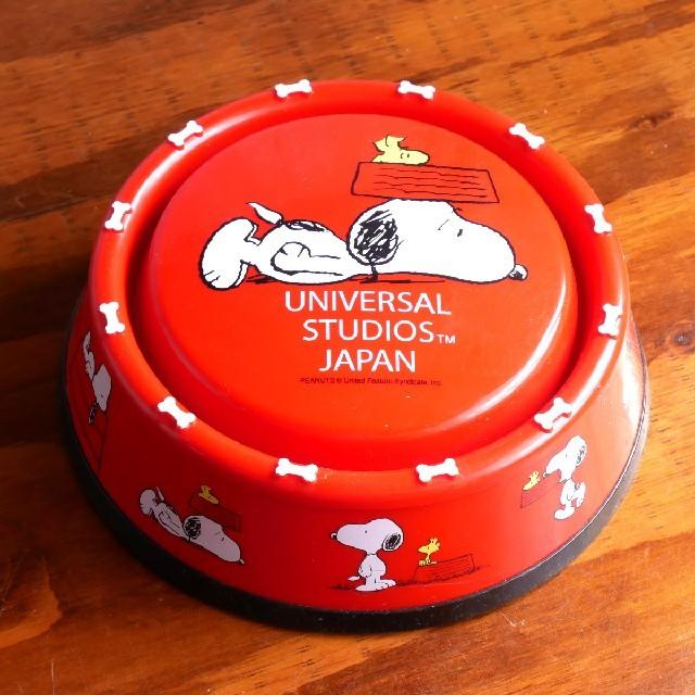 SNOOPY(スヌーピー)のUSJ スヌーピー 犬猫用品フードボウル その他のペット用品(犬)の商品写真