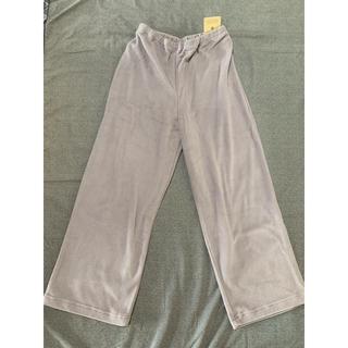 ナルエー(narue)の【新品未使用】 NARUE パンツ パジャマ(ルームウェア)