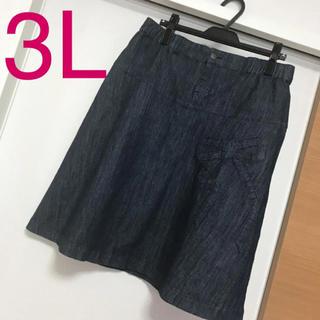 Rose Tiara - &LOVE リボン デニムスカート 3Lサイズ 大きいサイズレディース QVC