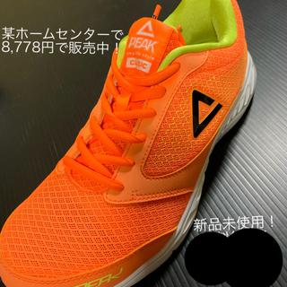 ピーク安全靴‼️NBAで大人気PEAKの人気色パッションオレンジ‼️25cm(その他)