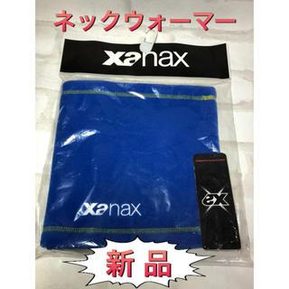 ザナックス(Xanax)のXanax ザナックス フリースネックウォーマー ブルー(ウェア)