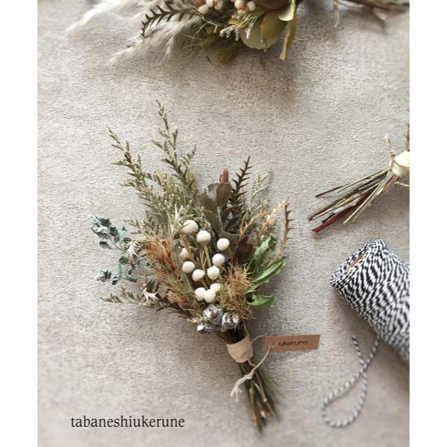 シルバーブルニアが秋冬の空間を飾る シックで落ち着いた スワッグ ドライフラワー ハンドメイドのフラワー/ガーデン(ドライフラワー)の商品写真