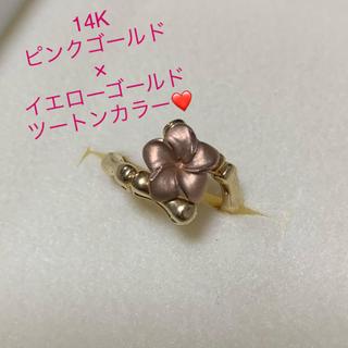 ハワイアンジュエリー 14Kプルメリアバンブーリング(リング(指輪))
