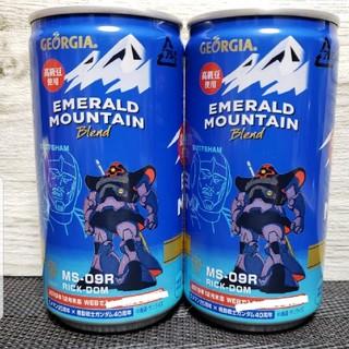 コカコーラ(コカ・コーラ)のジョージア ガンダムコラボ缶 リックドム(コーヒー)