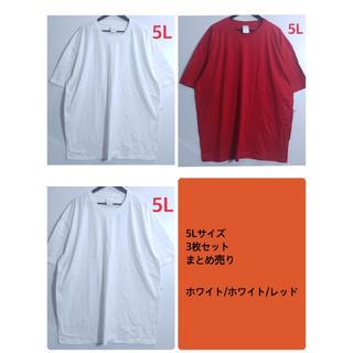 新品 5L ビックTシャツ 3枚セット まとめ売り ホワイト/ホワイト/レッド(Tシャツ/カットソー(半袖/袖なし))