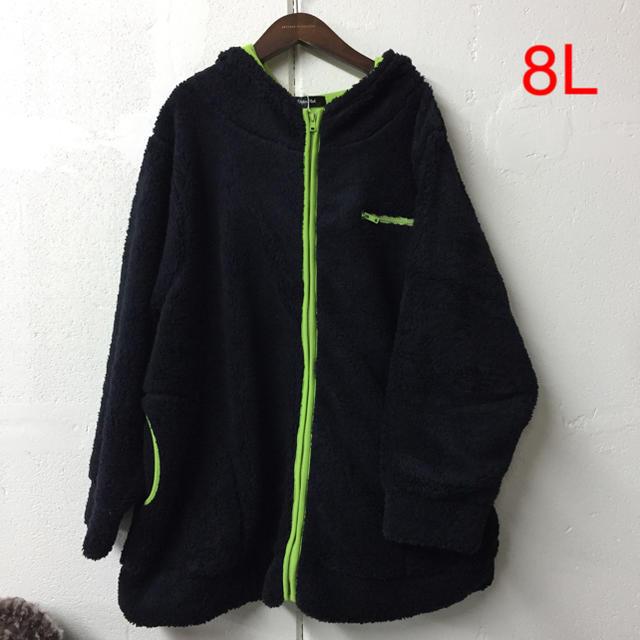 ニッセン(ニッセン)の8Lモコモコジャケット レディースのジャケット/アウター(その他)の商品写真