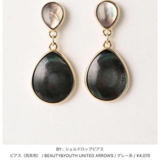 BEAUTY&YOUTH UNITED ARROWS - BY UNITED ARROWS  シェルドロップピアス