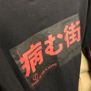 エクストララージ(XLARGE)のlonely論理 ロンリー論理 Tシャツ  病む街(Tシャツ/カットソー(半袖/袖なし))