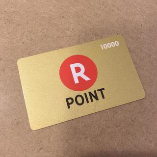 ラクテン(Rakuten)の楽天ポイントカード ♡ 10000(ショッピング)