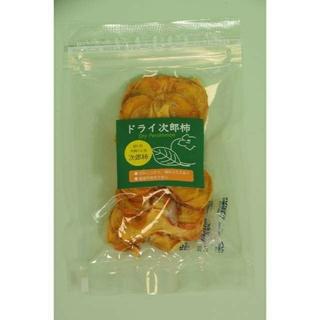 ドライ次郎柿(その他)