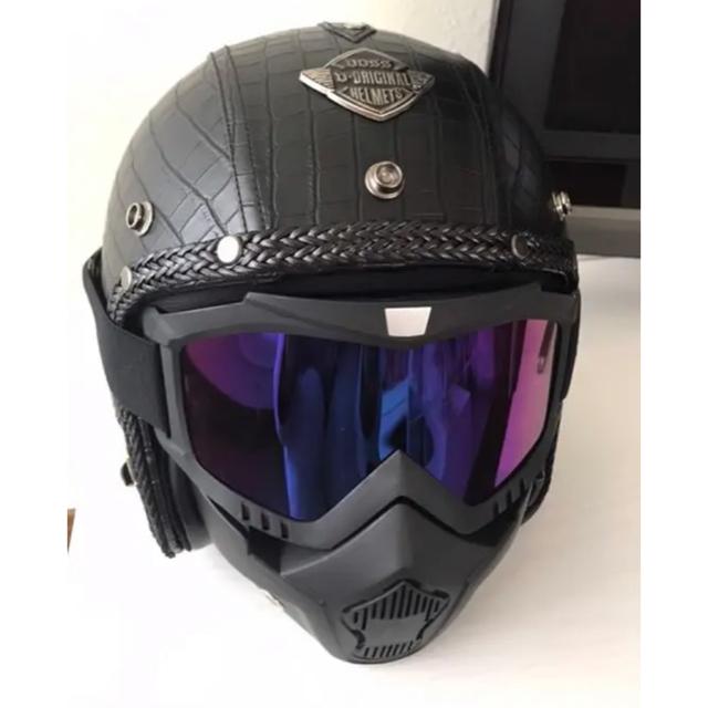 ビンテージヘルメット クロコダイル調 自動車/バイクの自動車/バイク その他(その他)の商品写真