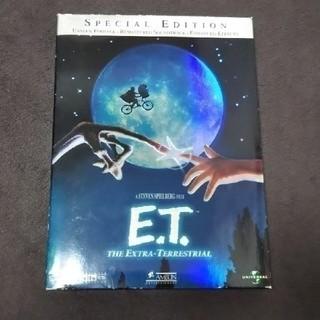 USJ - E.T.
