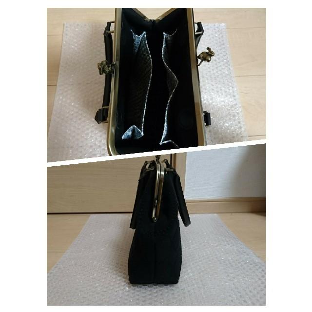 mina perhonen(ミナペルホネン)のミナペルホネン dop 大きめ がま口バッグ ハンドメイド がまぐち ハンドメイドのファッション小物(バッグ)の商品写真