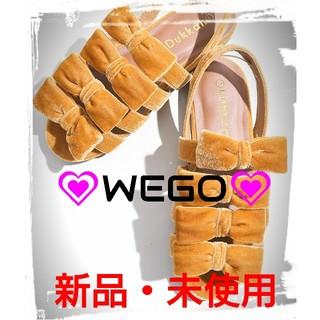 ウィゴー(WEGO)の★WEGO・ウィゴー★新品・未使用★オータム・ベロア・リボンサンダル(サンダル)