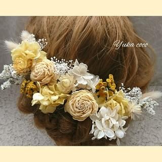フェミニンなドライフラワー ヘッドドレス 髪飾り❁¨̮yellow(ヘッドドレス/ドレス)