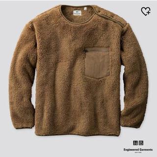 エンジニアードガーメンツ(Engineered Garments)のユニクロ × エンジニアードガーメンツ フリースプルオーバー ベージュ S(スウェット)