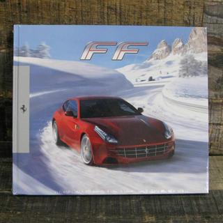 フェラーリ(Ferrari)のフェラーリ カタログ  FERRARI FF 未開封(カタログ/マニュアル)