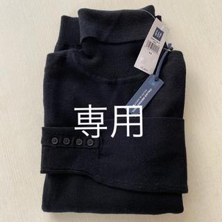GAP - GAP 袖ボタンタートルセーター
