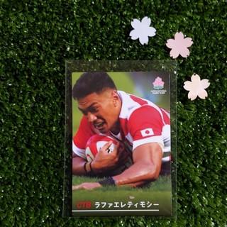 カルビー(カルビー)のラグビー日本代表カード✿ラファエレ選手(ラグビー)